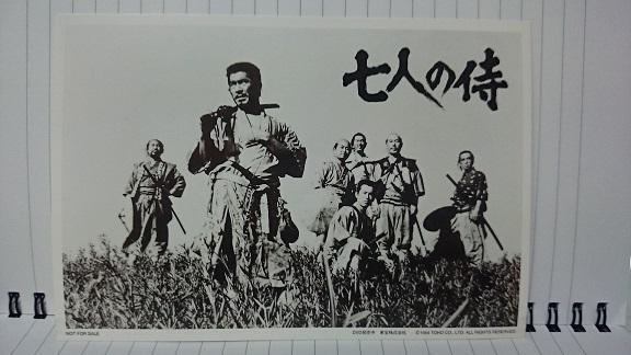 七人の侍.JPG