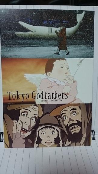東京ゴッドファーザーズ 2.JPG