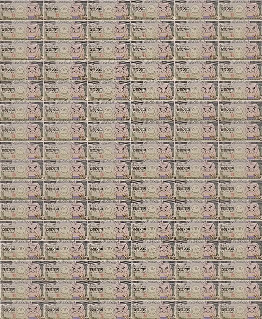 百億万円-1.jpg