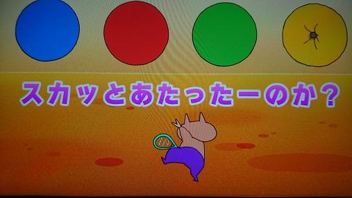 ぶりぶりスカッシュ 1.JPG