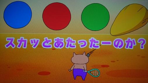 ぶりぶりスカッシュ 4.JPG