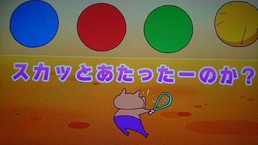 ぶりぶりスカッシュ 5.JPG