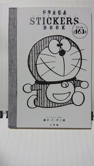 ステッカーズブック 1.JPG