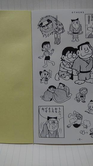 ステッカーズブック 3.JPG